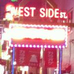 「ウエスト」か「ウェスト」か
