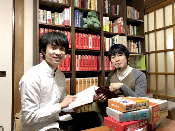 見坊行徳さん(右)、稲川智樹さん=提供写真